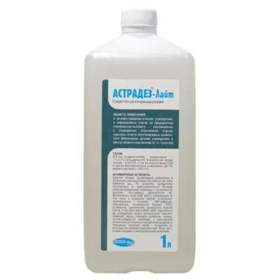 Средство для дезинфекции Астрадез-Лайт